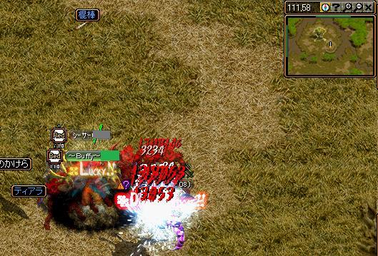 20090314-3.jpg