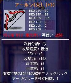 20061206034220.jpg