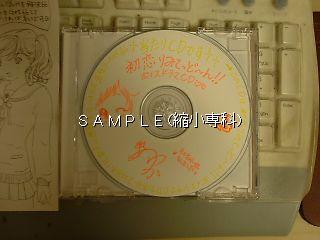 t_20090205003.jpg