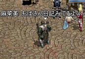 mite_20090306104329.jpg