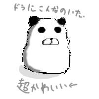 ぱんださん