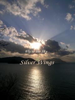 Silver Wings 誕生
