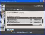 2009-06-30_06-31-31(002).jpg