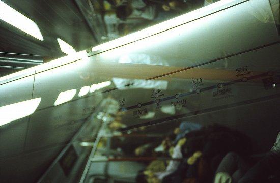 MTR行き先