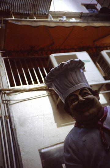 パン屋のおじさん