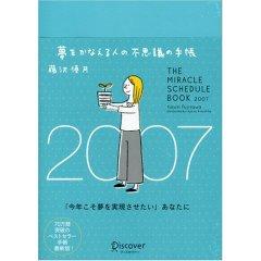20070111094052.jpg