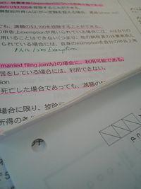 PAP_0033.jpg