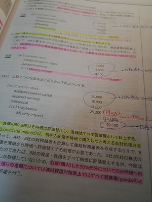PAP_0095.jpg