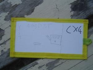 DSC05865_2_convert_20090515011211.jpg