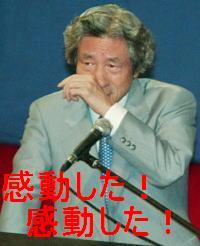 2004-09-16T103549Z_01_NOOTR_RTRJONP_2_JAPAN-157242-1-pic01.jpg