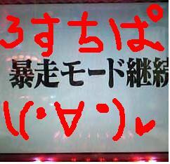 20070218214738.jpg