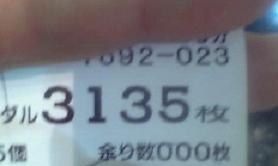 VFSH0544.jpg
