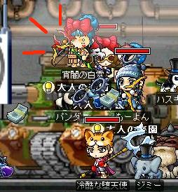 a-run060819.jpg