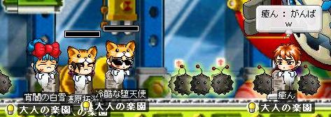 bishasuhaka2_060820.jpg