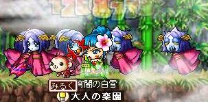 himeyuki.jpg