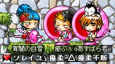 iyabu-071127.jpg