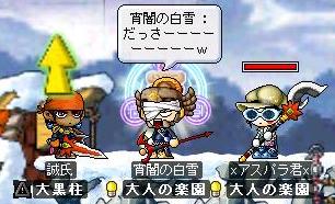 kabuto2060917.jpg