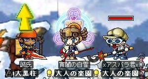 kabuto3060917.jpg
