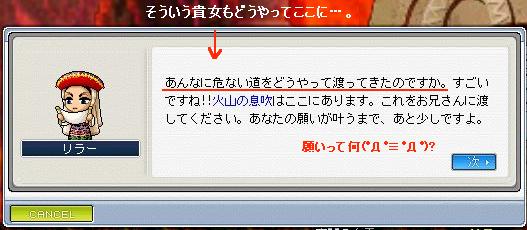 kuria1-070731.jpg