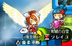 musume1-071129.jpg