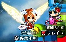musume2-071129.jpg