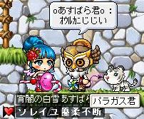 ourukani-071127.jpg