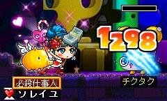tikutaku-071129.jpg