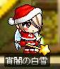 yuki060817_1.jpg