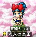 yuki060819.jpg