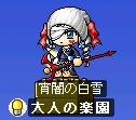 yukirude060918.jpg