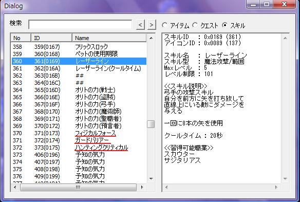 1122_E974.jpg