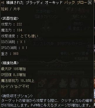 BLO.jpg