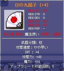 d_050321b.jpg