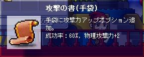 d_050331.jpg