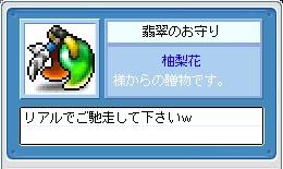 d_050412a.jpg