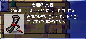 d_051205b.png
