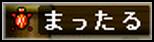d_051207c.png