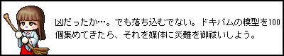 d_060103f.png