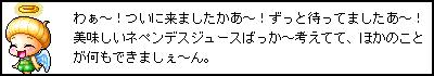 d_060113d.png