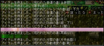 di_060514c.png
