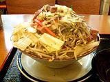 沖縄そば野菜
