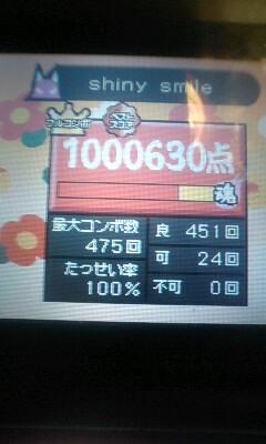 20081024023344