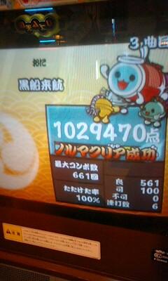 20081115155808