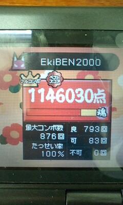20081117163025