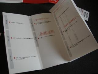 s-DSCN1616.jpg
