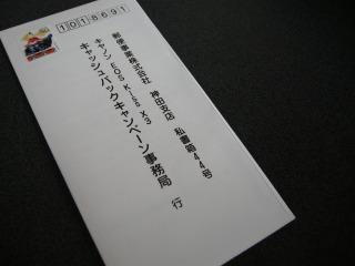 s-DSCN1619.jpg