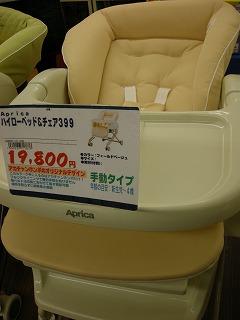 s-DSCN5478.jpg