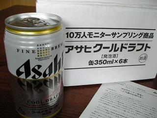 s-DSCN5748.jpg
