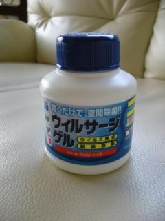 s-DSCN6803.jpg
