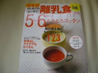 s-DSCN6886.jpg